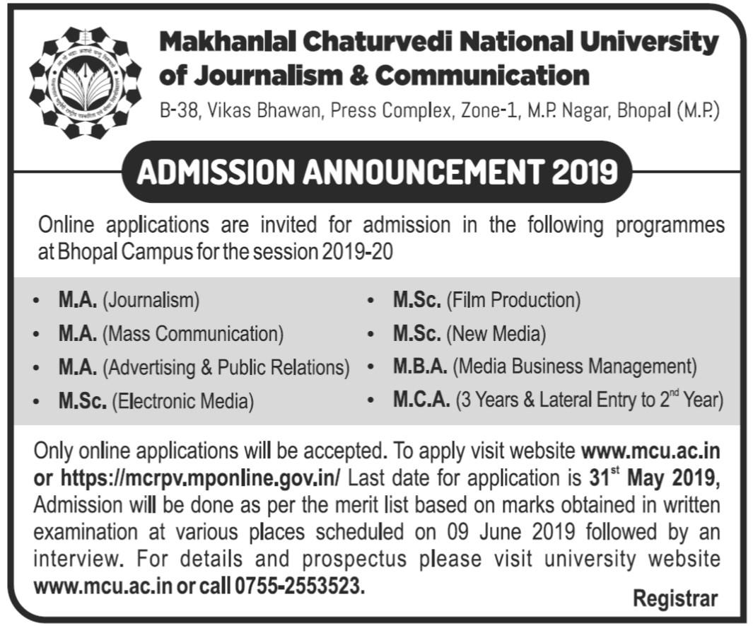 Admission 2019 – Makhanlal Chaturvedi Rashtriya Patrakarita Evam
